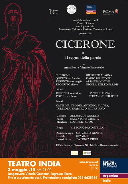cartolina_cicerone